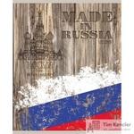 Тетрадь общая Сделано в России А5 96 листов в клетку на скрепке (обложка в ассортименте)