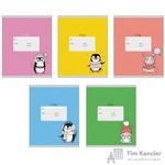 Тетрадь школьная Канц-Эксмо Милые друзья А5 12 листов в клетку (обложка в ассортименте)
