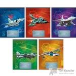 Тетрадь школьная Канц-Эксмо Самолеты А5 12 листов в линейку (обложка в ассортименте)