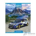 Тетрадь школьная Тетрапром World rally А5 18 листов в клетку (обложка в ассортименте)