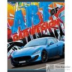 Тетрадь школьная Hatber Car Design-VK А5 18 листов в клетку (обложка в ассортименте)
