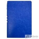 Бизнес-тетрадь Attache Light Book  A5 112 листов ярко-синий в линейку на сшивке (140x202)