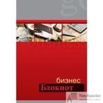 Блокнот Апплика Офис A5 100 листов разноцветный в клетку на евроспирали (135x195 мм)