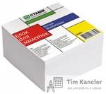 Блок для записей СТАММ, белый, 8x8x5 мм