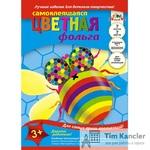 Фольга цветная АППЛИКА Яркая муха, самоклеящаяся,  А4, 7 цветов, 7 листов