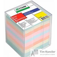 Блок для записей СТАММ PVC, цветной, в пластиковом боксе, 9x9x9 см