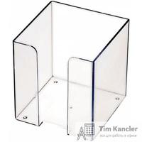 Пластиковый бокс СТАММ для бумажного блока, прозрачный, 9x9x9 см